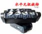 HXY-MB8010