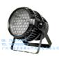 54颗3W LED防水调焦帕灯