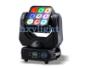 HXY-MB0912  3*3矩阵灯