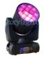 HXY-MB1210A   无极光束